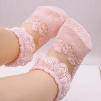 Lace Ruffled Breathable Socks - Hibobi