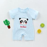 Bear Pattern Bodysuit for Baby - Hibobi