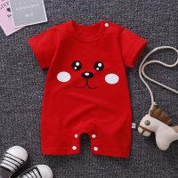 Cartoon Design Bodysuit for Baby Girl - Hibobi