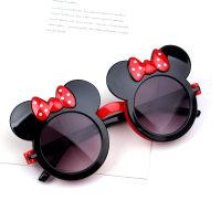 Toddler Cute Sunglasses - Hibobi