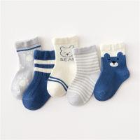 Medias hasta la rodilla de oso de 5 piezas para niños - Hibobi