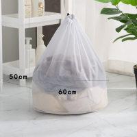 Tirar de una bolsa de lavandería - Hibobi