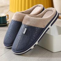 PU Leather Waterproof Home Non-slip Warm Slippers - Hibobi